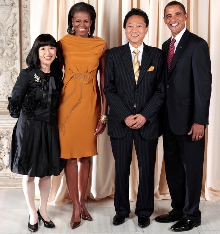 US President Barack and Mrs. Obama with Japan PM Yukio and Mrs. Hatoyama crop