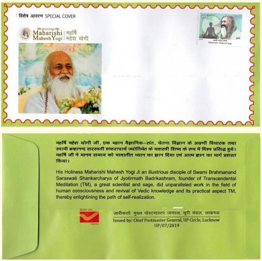 Maharishi Mahesh Yogi   The Uncarved Blog